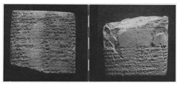 алхимические тексты древнего вавилона